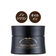 alganiina_moisture_hair_treatment