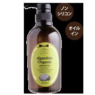 alganiina_shampoo